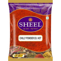 Chilly Powder Extra  ...