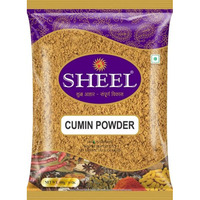 Cumin Powder - Jeera Powder - 14 Oz. / 400g