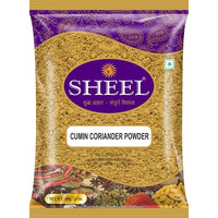 Cumin Coriander Powder / Dhania Jeera Powder - 7 Oz. / 200g