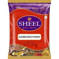 Kashmiri Mirch Powder - 14 Oz. / 400g