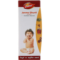 Dabur Janma Ghunti Honey - 125 Ml -