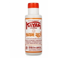 Kayam Churna Powder  ...