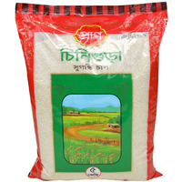 Aromatic Rice Chinigura 10 lbs