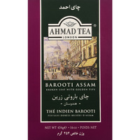 Ahmad Tea -barooti Assam Broken Leaf With Golden Tips 16 oz