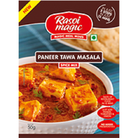 Rasoi Magic Paneer T ...