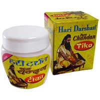 Pure Sandal Wood Paste -Cools Mind- Beauty India Chandan Tika- 40g -