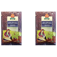 Pack of 2 - Laxmi Red Kidney Bean Dark - 2 Lb