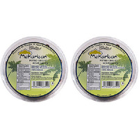 Pack of 2 - Meharban Pitted Dates - 24 Oz