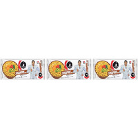 Pack of 3 - Ching's Secret Singapore Curry Noodles - 8.46 Oz