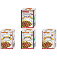 Pack of 4 - Banne Sheek Kebab - 3 Oz