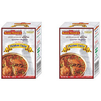 Pack of 2 - Ustand Banne Nawab's Chicken Curry Masala - 2.29 Oz