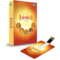 Music Card: Shakti 320 Kbps Mp3 Audio