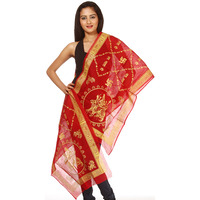 Ribbon-Red Jai Mata  ...
