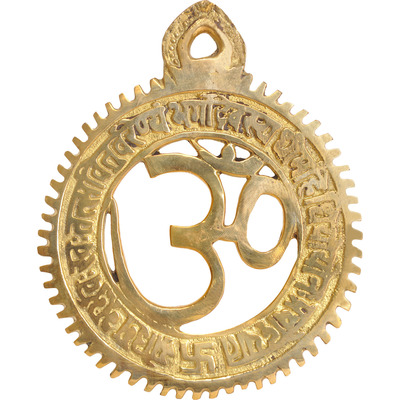 OM Wall Hanging with ...