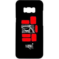 Masaba Red Block Horse - Pro Case for Samsung S8 Plus