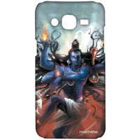 Nataraj - Sublime Case for Samsung On5 Pro