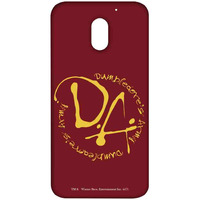 Dumbledores Army - Sublime Case for Moto E3