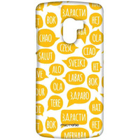 Languages - Sublime Case for Lenovo K4 Note