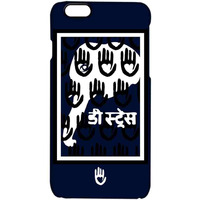 KR Navy White Elephant - Pro Case for iPhone 6