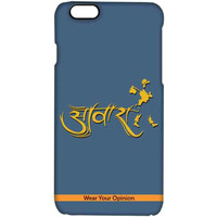 Awaara - Pro Case for iPhone 6