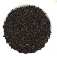 Nargis Assam Orthodox First Flush Tea BAGHMANI GBOP New Arrival Herbal Refreshing Beverage 300 Grams