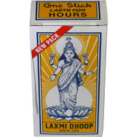 Laxmi Dhoop 50 gm ...