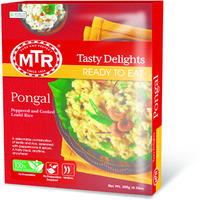 MTR Pongal - Peppere ...