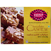 Karachi Chocolate Cashew Biscuits Pack of 400 g (14.10 oz)