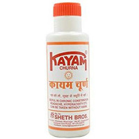 Kayam Churan for Constipation - 100 Gm