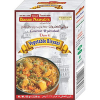 Ustad Banne Nawab's Vegetable Biryani Masala - 2.29 Oz