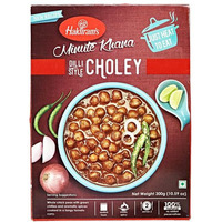 Haldiram's Choley -  ...