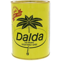 Dalda Vegetable Ghee - 1 Kg