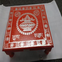 Red Printed Bajot, Table W/ Shubh Labh & Kalash Print For Pooja