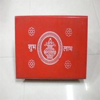 Red Printed Patala, W/ Shubh Labh & Kalash Print For Pooja