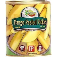 Pachranga Peeled Man ...