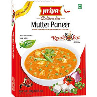 Priya Mutter Paneer (Ready-to-Eat) (10.6 oz box)