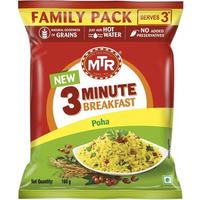 MTR Instant Poha - 3 Minute Breakfast (2.82 oz pack)