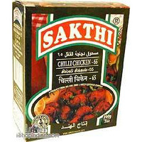 Sakthi Chilli Chicken 65 (200 gm box)