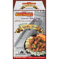 Ustad Banne Nawab's Apollo Fish Masala (65 gm box)