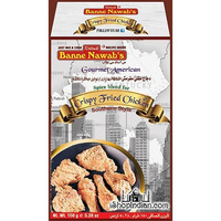 Ustad Banne Nawab's Crispy Fried Chicken Masala (120 gm box)