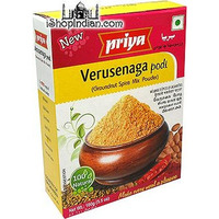 Priya Verusenaga Podi (Peanut & Spice Mix Powder) (3.5 oz box)