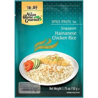 Asian Home Gourmet Singapore Hainanese Chicken Rice Spice Paste (50 gm pack)