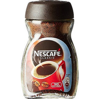 Nescafe Coffee Classic - 50 gm (50 gm bottle)