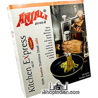 Kitchen Express - Sn ...
