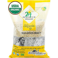24 Mantra Organic Urad Whole without Skin - 4 lbs (4 lbs bag)