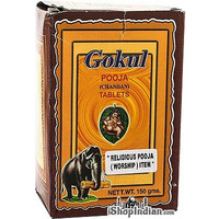 Gokul Pooja (Chandan) Tablets (5.25 oz box)