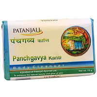 Patanjali Panchgavya Kanti Body Cleanser (75 gm bar)