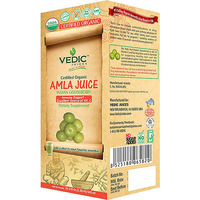 Vedic Amla (Indian G ...