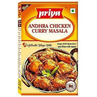 Priya Andhra Chicken Masala - BUY 2 GET 1 FREE! (50 gm box)