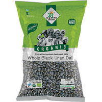 24 Mantra Organic Urad Whole (Black Gram Whole) (2 lbs bag)